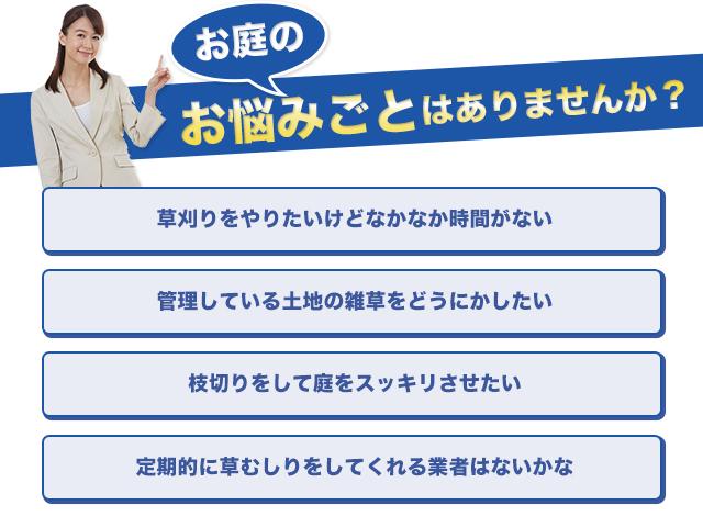 oniwa_top